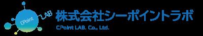 株式会社シーポイントラボ |  浜松のシステム・RTK-GNSS開発