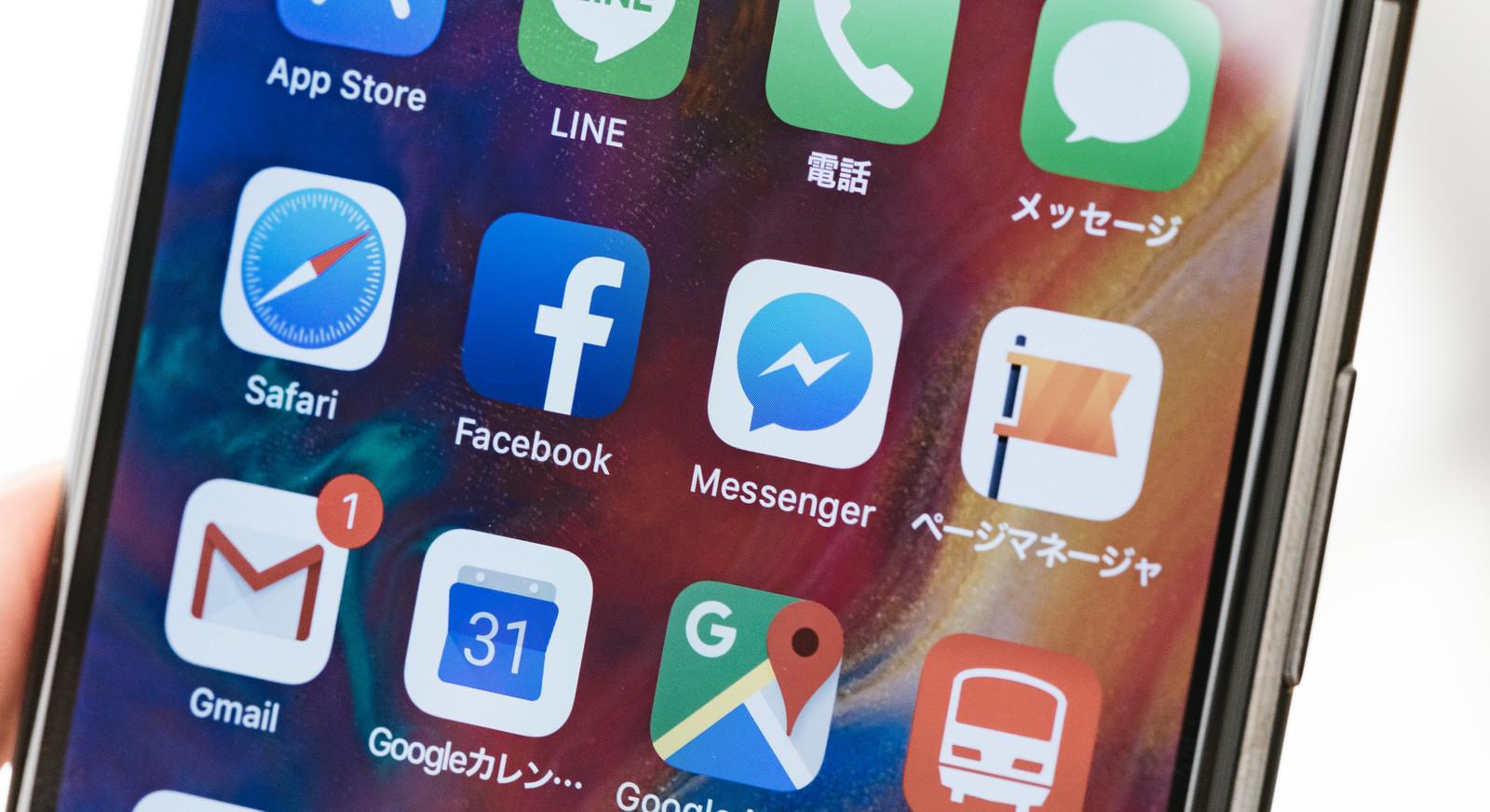 アイコン 画面 Iphone ホーム